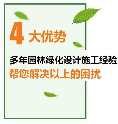 必威精装版官网下载市亩兴园林绿化有限公司